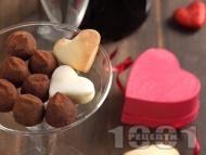 Рецепта Домашни бонбони / топчета / трюфели от бисквити, масло и какао